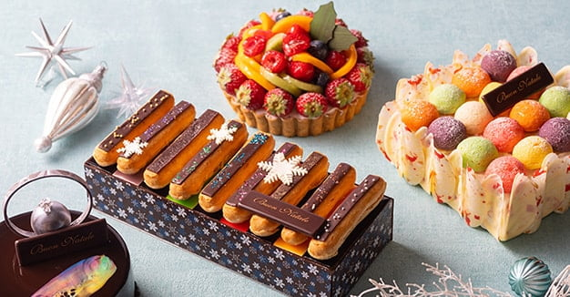 Christas Cakes