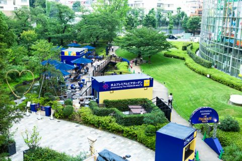 Roppongi Hills Summer Events