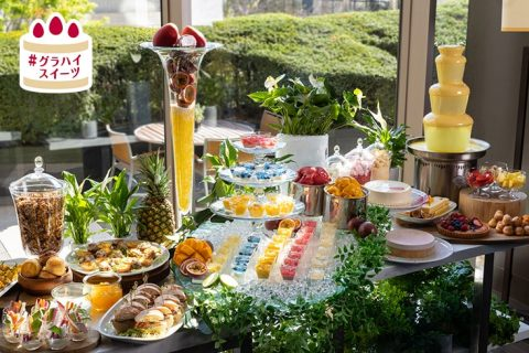 Summer Tropical Fruits Afternoon Tea eyecatch