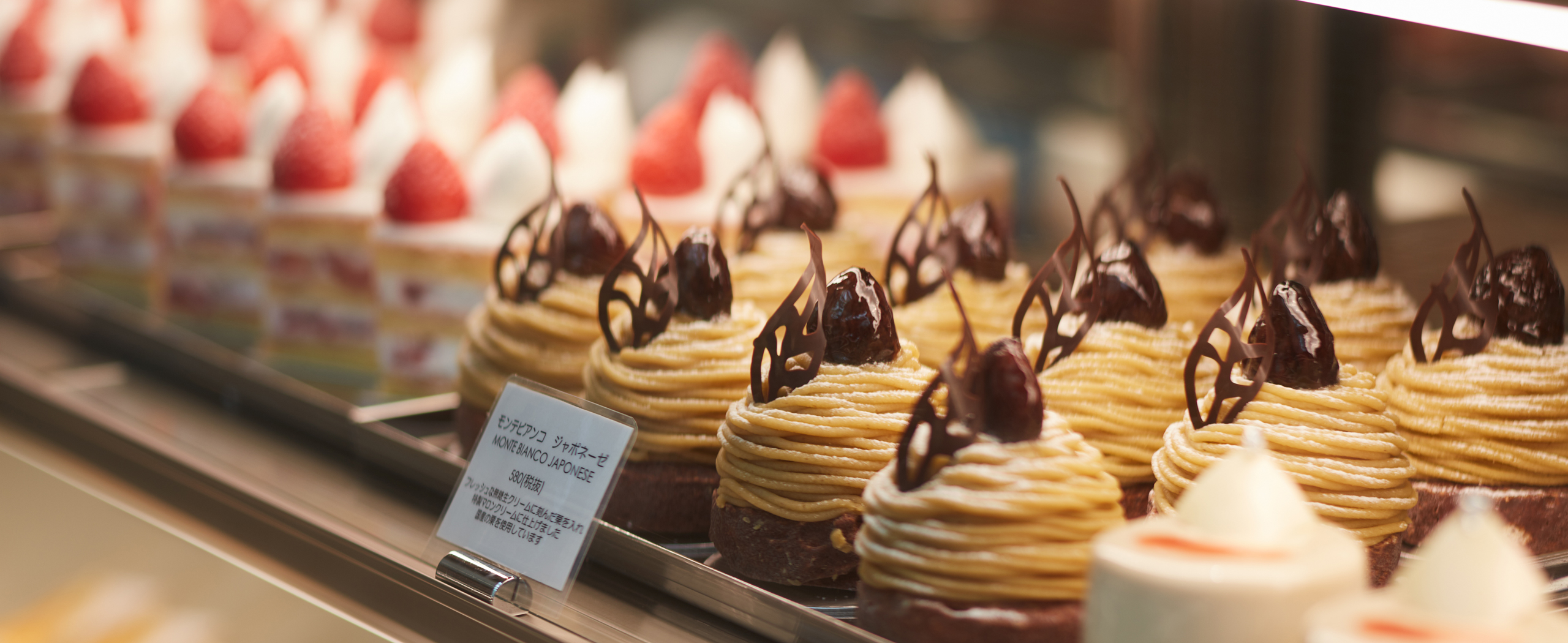 Fiorentina Pastry Boutique|Restaurants at a Luxurious Roppongi hotel, Grand Hyatt Tokyo