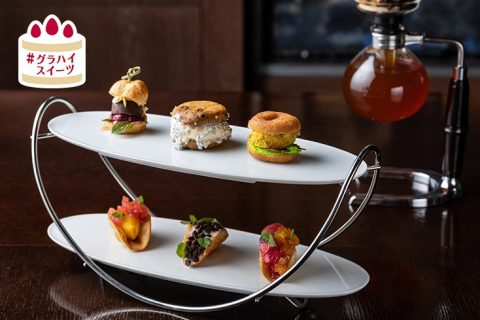 The Oak Door ice burger afternoon tea eyecatch2