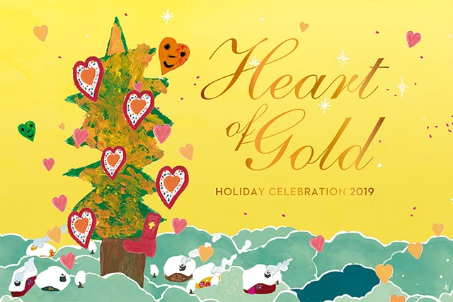 Charity Program 2019 Heart of Gold eyecatch