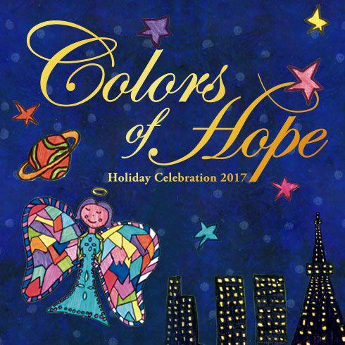 """2017 クリスマスチャリティープログラム – """"Colors of Hope"""""""