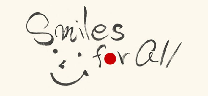 「Smiles for All」 東日本大震災 復興支援プロジェクト