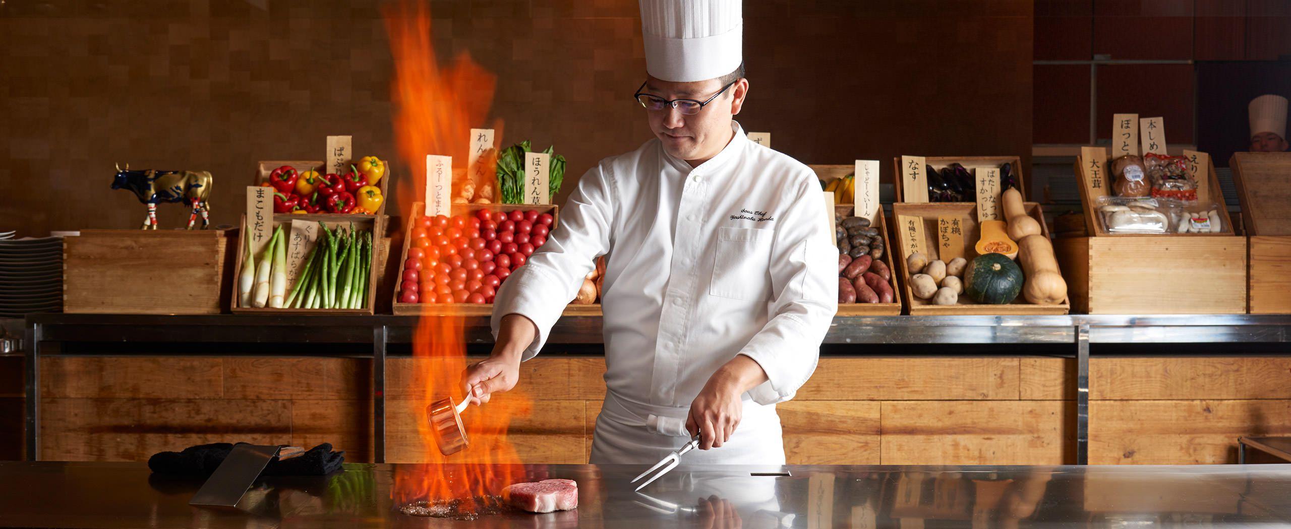 鉄板焼レストラン 「けやき坂」