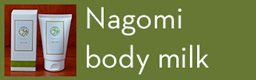 Nagomi body milk