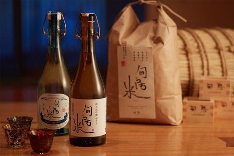純米大吟醸 旬房米からつくった日本酒 アイキャッチ