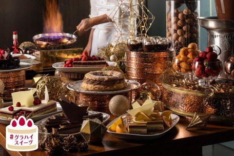 フレンチキッチン チョコレートアフタヌーンティー ブッフェ メイン画像2