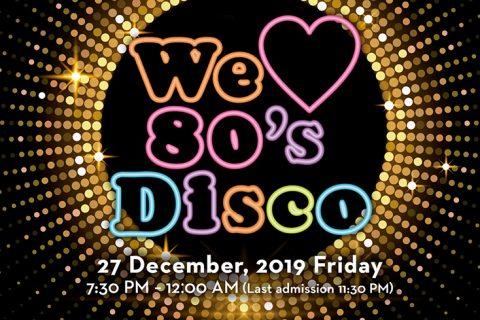 Grand Hyatt Tokyo 2019 80s Disco