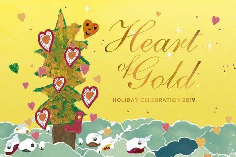 グランド ハイアット 東京のクリスマス チャリティー プログラム Heart of Gold 2019 アイキャッチ