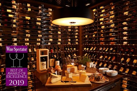 The Oad Door Wine Spectator Award