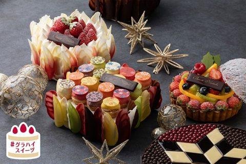 クリスマスケーキ2019 フィオレンティーナ ペストリー ブティック