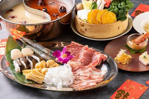 チャイナルーム 漢方和牛の薬膳コラーゲン火鍋 アイキャッチ2