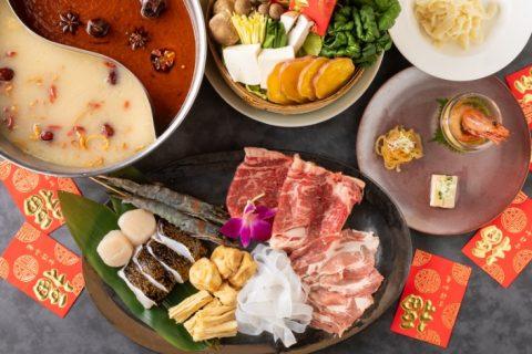 漢方和牛の薬膳コラーゲン火鍋 チャイナルーム グランド ハイアット 東京 アイキャッチ