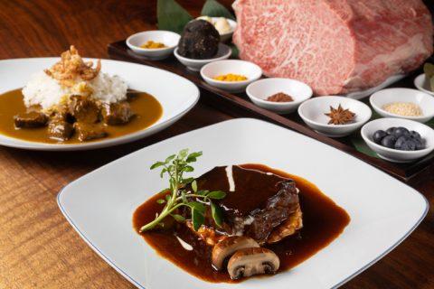 Keyakizaka beef curry stew Grand Hyatt tokyo