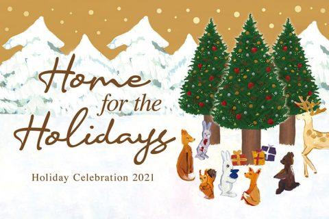 グランド ハイアット 東京 ホリデー 2021 Home for the Holidays アイキャッチ画像