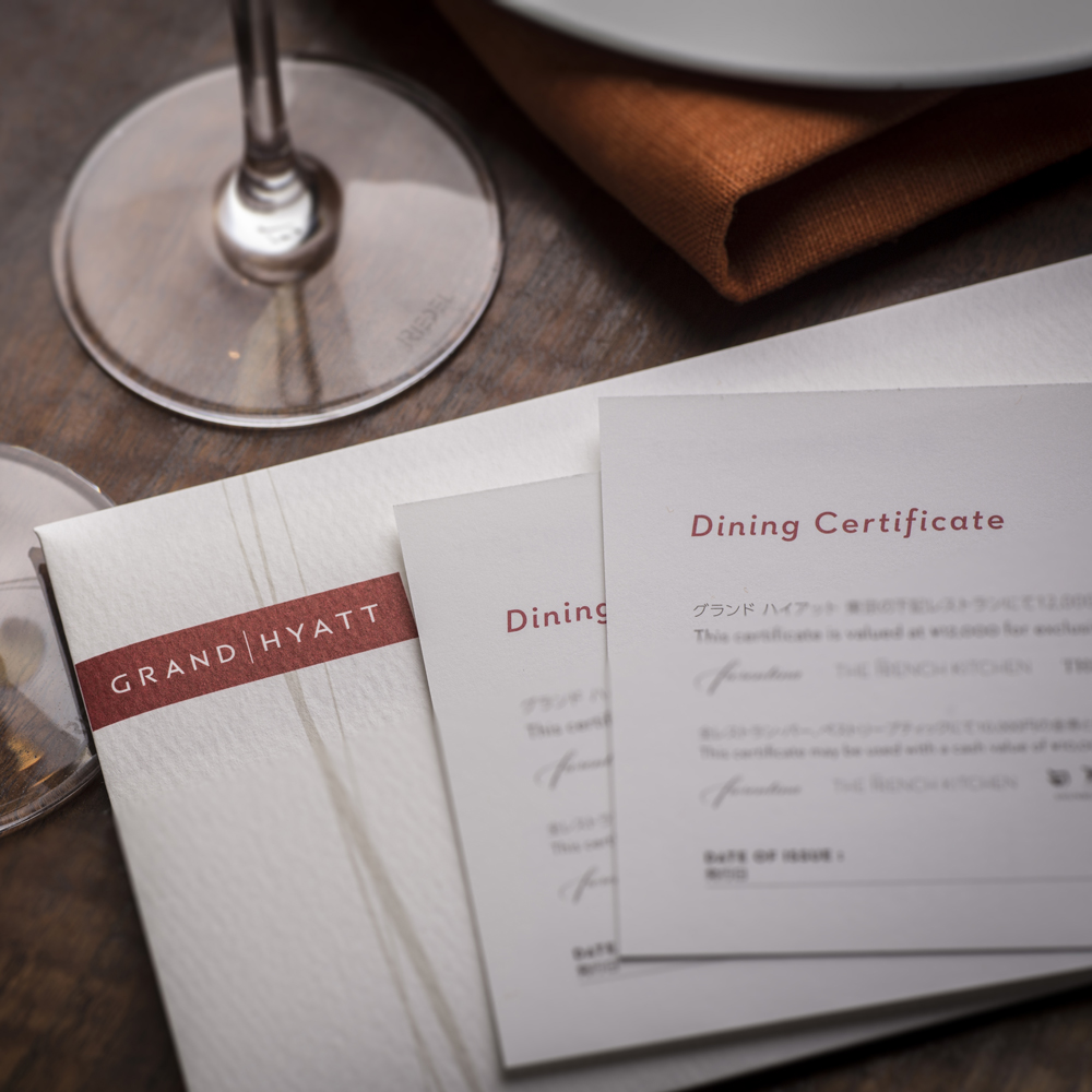 Dining Certificate