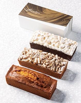パウンドケーキ「バレンシア」パウンドケーキ「チョコラータ」